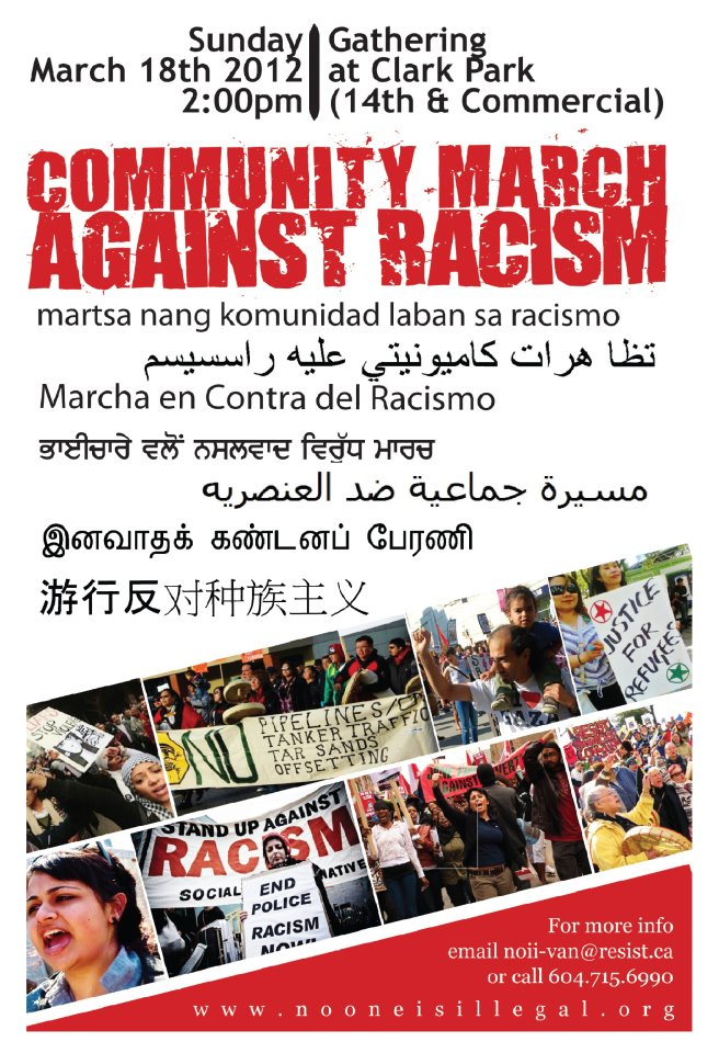 No One Is Illegal �C Vancouver » Blog Archive » March 18: Community March Against ...